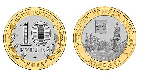RUSSIA NEW ISSUE 2 X 10 ROUBLES UNC COINS 2018 YEAR WINTER UNIVERSIADE 2019