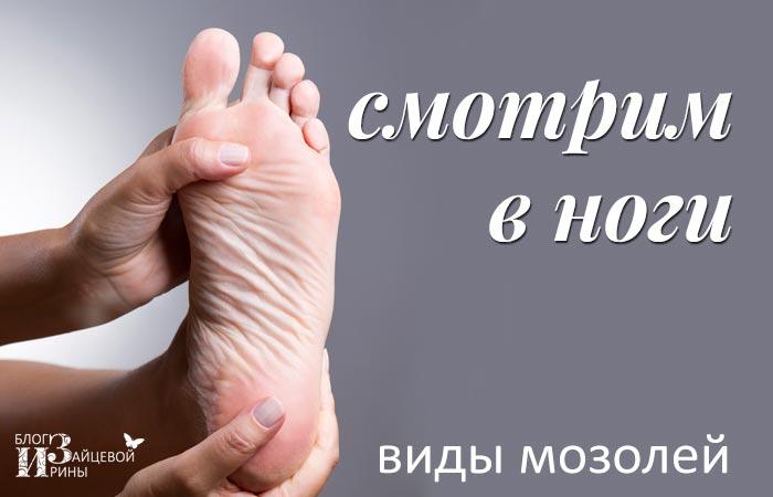 A 10 legnagyobb fájdalom, ami gyaloglás közben jelentkezhet II. - fájdalomportáhonlapkeszit.hu